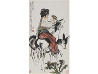 lady riding a deer by cheng shifa