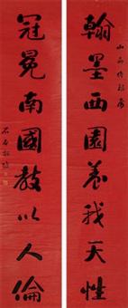 行书八言联 立轴 纸本 (couplet) by liu yong