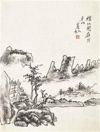 pavilion at crescent hill by huang binhong