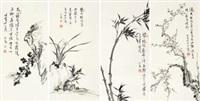 四君子图 (in 4 parts) by pu ru
