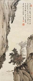 幽谷泛舟图 by pu ru