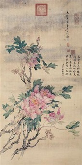 富贵荣华 by empress dowager cixi