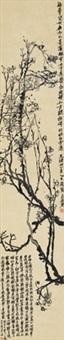 墨梅图 (ink plum blossom) by wu changshuo