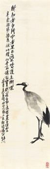 立鹤图 (standing crane) by wu changshuo