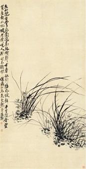 幽兰高致图 (orchid) by wu changshuo