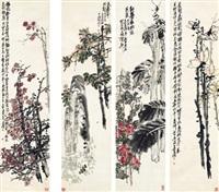 四季花卉 (flowers of four seasons) (4 works) by wu changshuo