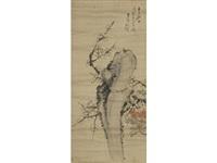 plum blossoms and rock by huang binhong