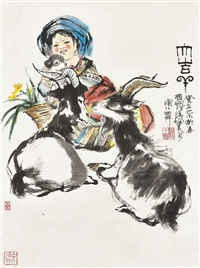 girl and goats by cheng shifa