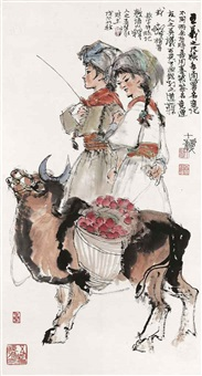girls and ox by cheng shifa