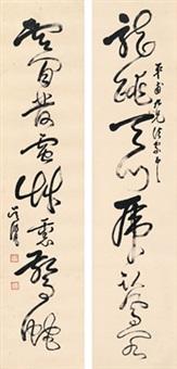 草书 八言联 (eight-character in cursive script) (couplet) by wu hufan