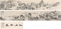江山无尽图卷 (boundless landscape) by wu hufan