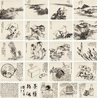 杂画 (album of 19) by song nian