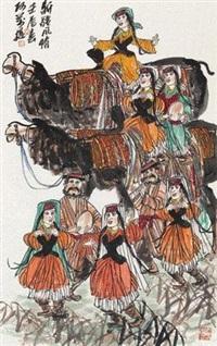 新疆风情 (figures) by a wan ti