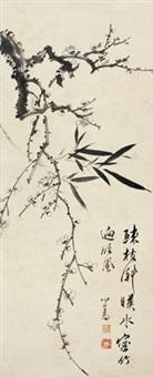 双清图 by pu ru