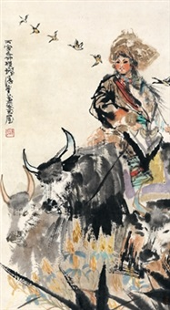 牧归图 (back from herding) by cheng shifa