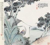 蕉影秋梦 by gu yun