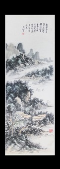 chinese landscape painting by huang binhong