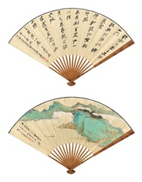 放艇图·书法 (landscape·calligraphy) by zhang daqian