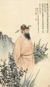 红袍灵馗图 figure of zhong kui by zhang daqian