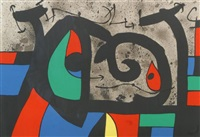 untitled (from le lézard aux plumes d'or) by joan miró
