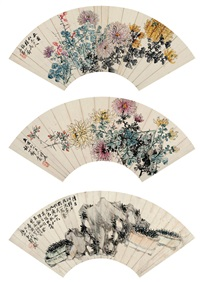 菖蒲山石 (rock and chrysanthemum) (set of 3) by deng tiexian