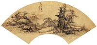 湖光山色 (landscape) by chen zhuo