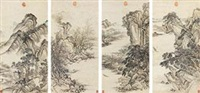 山中闲居 (4 works) by zhang zongcang