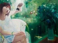 乐园 by zhang jian