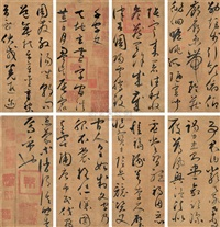 calligraphy (+ 43 others; 44 works) by huai su