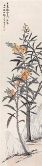 黄金果 by deng tiexian