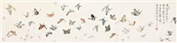butterflies by pu ru