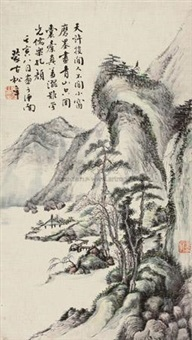 松溪夏凉图 (landscape) by song nian
