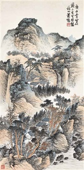 village in mountains and streams by xiao xun