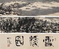 雪溪图 (landscape) (+ frontispiece, smllr) by cui ruzhuo