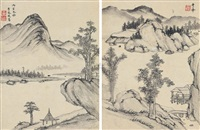 山水小品 (两帧) (landscapes)(2 works) by li qizhi
