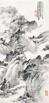 重山叠嶂图 by xiao junxian