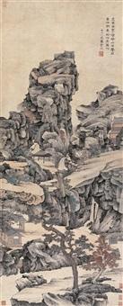 landscape by xiao yunchong