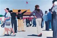 广场 (at the plaza (xi) by zhang jian
