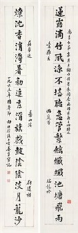 行书十九言联 (calligraphy) (couplet) by xiang dicong
