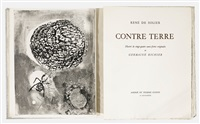 rené de solier: contre terre (bk w/24 works, 4to) by germaine richier