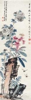 草虫花卉 (grasshopper and flowers) by qin zhongwen, ma wanli and luo fukan