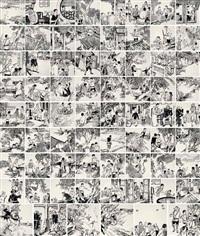 英雄小信使 (little heroic couriers) (portfolio of 70) by qian shengfa
