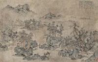 湖山形胜图 立轴 纸本 by wen zhengming