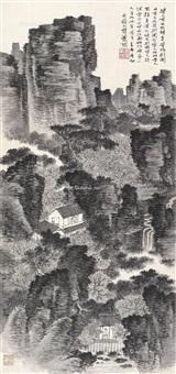 仿荆 关山水 by xiao xun