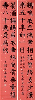 calligraphy in standard script by que hanqian