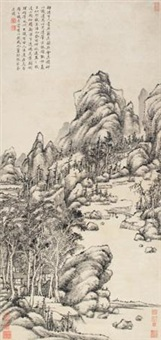 山居图 (landscape after ancients) by zhang zongcang