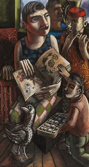 the musician's lure by derrick guild