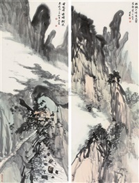 landscape (+ another; 2 works) by xia tianxing