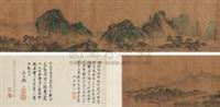 夏山图卷 (landscape) by ma lin