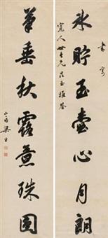 行书七言对联 (couplet) by liang tongshu